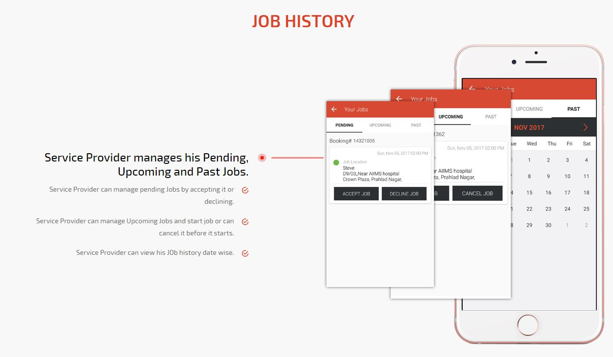 Job history screen