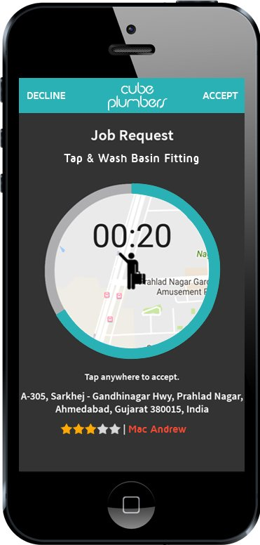request accept or reject plumbing apps screen